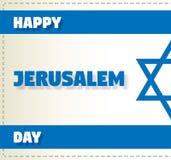 Διανυσματική ευχετήρια κάρτα για την ευτυχή ημέρα του Ισραήλ Στοκ φωτογραφία με δικαίωμα ελεύθερης χρήσης