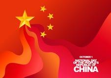 Διανυσματική ευχετήρια κάρτα για τη εθνική μέρα του People& x27 Δημοκρατία του s της Κίνας, την 1η Οκτωβρίου Στοκ Εικόνες