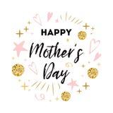 Διανυσματική ευχετήρια κάρτα ημέρας μητέρων Κειμένων ευτυχής μητέρων ημέρας ρομαντική αφηρημένη τυπωμένη ύλη εμβλημάτων διακοσμήσ Στοκ Εικόνα