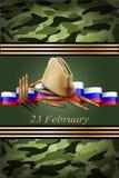 Διανυσματική ευχετήρια κάρτα με τη ρωσική σημαία Στοκ φωτογραφία με δικαίωμα ελεύθερης χρήσης