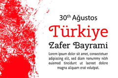 Διανυσματική ημέρα της ανεξαρτησίας της Τουρκίας απεικόνισης Τουρκική σημαία στο καθιερώνον τη μόδα εκλεκτής ποιότητας ύφος 30 Αυ Στοκ Φωτογραφίες