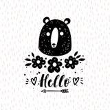 Διανυσματική κάρτα με τη χαριτωμένη αρκούδα Η απεικόνιση για τις τυπωμένες ύλες παιδιών ` s, χαιρετισμοί, αφίσες, μπλούζα, που συ ελεύθερη απεικόνιση δικαιώματος