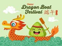 Διανυσματική κινεζική απεικόνιση χαρακτήρα κινουμένων σχεδίων μπουλεττών ρυζιού και φεστιβάλ βαρκών δράκων Το κινεζικό κείμενο ση απεικόνιση αποθεμάτων