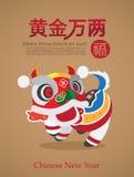 Διανυσματική κινεζική νέα γραφική παράσταση εγγράφου έτους μασκότ λιονταριών chiness Απεικόνιση αποθεμάτων