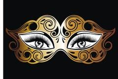Διανυσματική μάσκα καρναβαλιού Εκλεκτής ποιότητας και filigree διακόσμηση στο άσπρο υπόβαθρο διανυσματική απεικόνιση