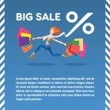 Διανυσματική μεγάλη πώληση απεικόνισης Στοκ εικόνα με δικαίωμα ελεύθερης χρήσης