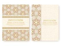 Διανυσματική πρόσκληση, κάρτες με τα εθνικά στοιχεία arabesque Σχέδιο ύφους Arabesque απεικόνιση αποθεμάτων