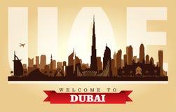 Διανυσματική σκιαγραφία οριζόντων πόλεων του Ντουμπάι Ε.Α.Ε. ελεύθερη απεικόνιση δικαιώματος