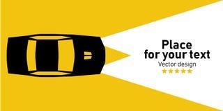 Διανυσματική σκιαγραφία του αυτοκινήτου ελεύθερη απεικόνιση δικαιώματος