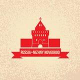 Διανυσματική σκιαγραφία Nizhny Novgorod Στοκ Φωτογραφίες