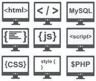 Διανυσματική συλλογή των εικονιδίων ανάπτυξης Ιστού: HTML, css, ετικέττα, mysq απεικόνιση αποθεμάτων