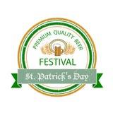 Διανυσματική συλλογή των ιρλανδικών συρμένων χέρι προτύπων λογότυπων διανυσματική απεικόνιση