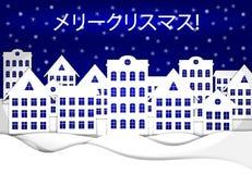 Διανυσματική Χαρούμενα Χριστούγεννα στην ιαπωνική γλωσσική ευχετήρια κάρτα, συλλαβή Katakana, χιονώδης πόλη εγγράφου διανυσματική απεικόνιση