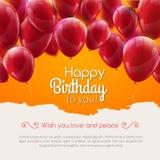 Διανυσματική χρόνια πολλά κάρτα με τα κόκκινα μπαλόνια, πρόσκληση κομμάτων διανυσματική απεικόνιση