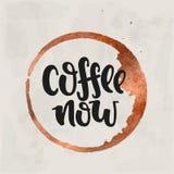 Διανυσματικός καφές τώρα Στοκ Εικόνες