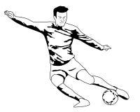 Διανυσματικός ποδοσφαιριστής στο άσπρο υπόβαθρο Στοκ φωτογραφίες με δικαίωμα ελεύθερης χρήσης