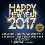 Διανυσματικός σχολιάστε τη ευχετήρια κάρτα καλής χρονιάς το 2017 διανυσματική απεικόνιση