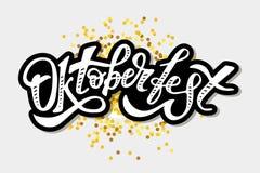 Διανυσματικός χρυσός διακοπών κειμένων βουρτσών καλλιγραφίας Oktoberfest γράφοντας Στοκ Εικόνα