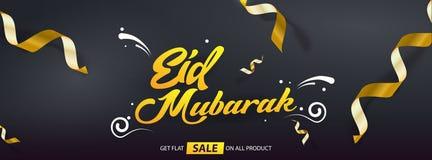 Διανυσματικό έμβλημα κάλυψης σχεδίου προτύπων προσφοράς πωλήσεων του Μουμπάρακ Eid απεικόνιση αποθεμάτων