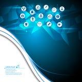 Διανυσματικό αφηρημένο υγειονομικής περίθαλψης υπόβαθρο έννοιας καινοτομίας ιατρικό ελεύθερη απεικόνιση δικαιώματος