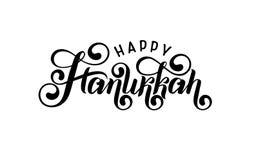 Διανυσματικό γράφοντας γραπτό χέρι κείμενο ευτυχές Hanukkah εβραϊκό φεστιβάλ των φω'των που απομονώνονται Εορταστικό λογότυπο επι διανυσματική απεικόνιση