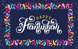 Διανυσματικό γράφοντας κείμενο ευτυχές Hanukkah Εβραϊκό φεστιβάλ του εορτασμού φω'των, εορταστικό πρότυπο ευχετήριων καρτών διακο διανυσματική απεικόνιση
