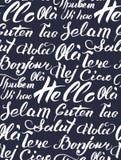 Διανυσματικό γράφοντας κείμενο χεριών γειά σου που γράφεται στις διαφορετικές γλώσσες Βουρτσισμένη διεθνής ευπρόσδεκτη επιγραφή κ Στοκ φωτογραφίες με δικαίωμα ελεύθερης χρήσης