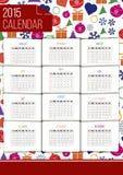 Διανυσματικό ημερολόγιο του 2015 Στοκ Φωτογραφία
