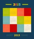 Διανυσματικό ημερολόγιο 2015 απεικόνιση αποθεμάτων