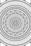 Διανυσματικό ινδικό υπόβαθρο Mandala Στοκ φωτογραφίες με δικαίωμα ελεύθερης χρήσης