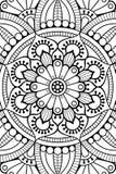 Διανυσματικό ινδικό υπόβαθρο Mandala Στοκ Εικόνες