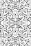 Διανυσματικό ινδικό υπόβαθρο Mandala Στοκ εικόνα με δικαίωμα ελεύθερης χρήσης