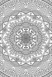 Διανυσματικό ινδικό υπόβαθρο Mandala Στοκ εικόνες με δικαίωμα ελεύθερης χρήσης
