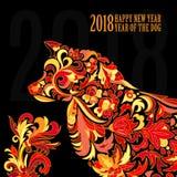 Διανυσματικό κίτρινο σκυλί για το κινεζικό νέο έτος 2018 Floral σχέδιο Doodle Στοκ Εικόνες
