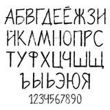 Διανυσματικό κυριλλικό αλφάβητο grunge που χρωματίζεται Στοκ Εικόνες
