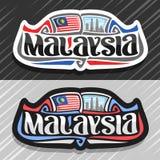 Διανυσματικό λογότυπο για τη Μαλαισία διανυσματική απεικόνιση
