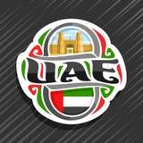 Διανυσματικό λογότυπο για τη χώρα Ε.Α.Ε. ελεύθερη απεικόνιση δικαιώματος