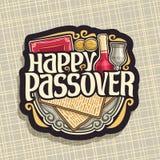 Διανυσματικό λογότυπο για τις διακοπές Passover ελεύθερη απεικόνιση δικαιώματος