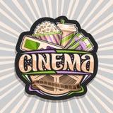 Διανυσματικό λογότυπο για τον κινηματογράφο απεικόνιση αποθεμάτων