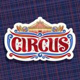 Διανυσματικό λογότυπο για το τσίρκο απεικόνιση αποθεμάτων