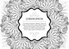 Διανυσματικό μονοχρωματικό Floral πρότυπο με τη θέση για το κείμενο διανυσματική απεικόνιση