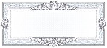 Διανυσματικό πρότυπο για το σχέδιο του πιστοποιητικού, διαφημίσεις, Στοκ φωτογραφία με δικαίωμα ελεύθερης χρήσης