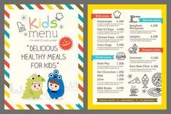 Διανυσματικό πρότυπο επιλογών παιδιών Στοκ εικόνες με δικαίωμα ελεύθερης χρήσης