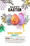 Διανυσματικό πρότυπο σχεδίου αφισών κομμάτων κυνηγιού αυγών Πάσχας Έννοια για το έμβλημα, ιπτάμενο, πρόσκληση, ευχετήρια κάρτα, υ απεικόνιση αποθεμάτων