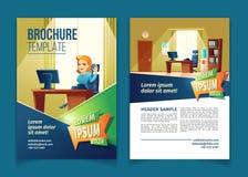 Διανυσματικό πρότυπο φυλλάδιων με το γραφείο κινούμενων σχεδίων, γραμματέας ελεύθερη απεικόνιση δικαιώματος