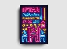 Διανυσματικό σχέδιο προτύπων αφισών προσκλήσεων κομμάτων Iftar Φωτεινή ισλαμική κάρτα απεικόνισης στο σύγχρονο ύφος νέου τάσης Στοκ Φωτογραφίες