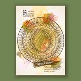 Διανυσματικό σχέδιο Πάσχας doodle Mandala με το εθνικό αυγό αρχαίο watercolor εγγράφου ανασκόπησης σκοτεινό κίτρινο ελεύθερη απεικόνιση δικαιώματος