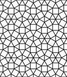 Διανυσματικό σύγχρονο άνευ ραφής ιερό μωσαϊκό σχεδίων γεωμετρίας, γραπτή περίληψη Στοκ Εικόνα