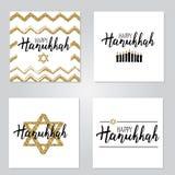 Διανυσματικό σύνολο απεικόνισης ευτυχούς Hanukkah