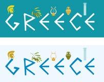 Διανυσματικό σύνολο επίπεδων εμβλημάτων ύφους με τα λέξης ελληνικά σύμβολα της Ελλάδας και διανυσματική απεικόνιση